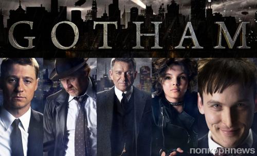 Следующий, пятый сезон сериала «Готэм» станет последним