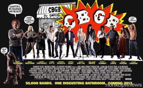 """Трейлер фильма """"CBGB"""""""