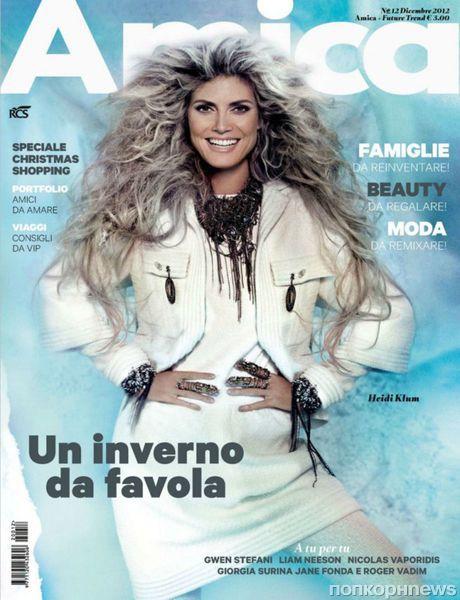 Хайди Клум в журнале Amica. Декабрь 2012