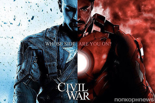 «Первый мститель: Гражданская война»: первые факты о фильме