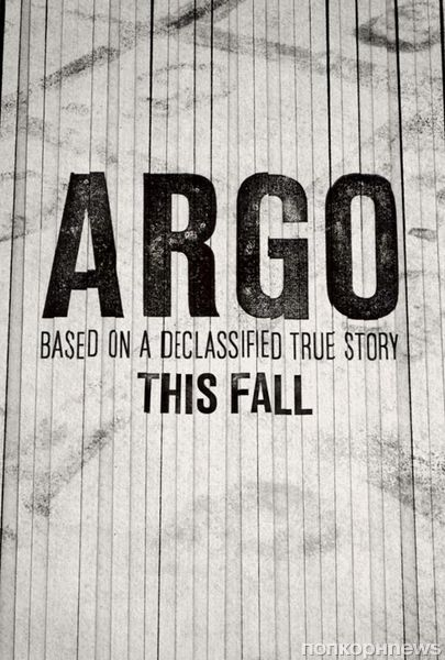 Трейлер фильма «Арго»