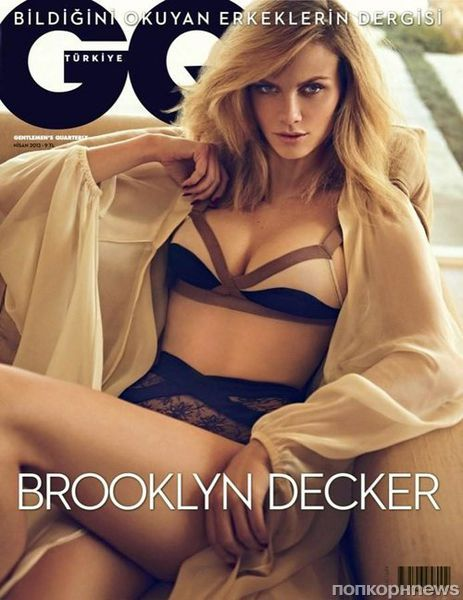 Бруклин Декер в журнале GQ Турция. Апрель 2012