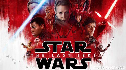 «Последние джедаи» станут самым длинным фильмом вселенной «Звездных войн»