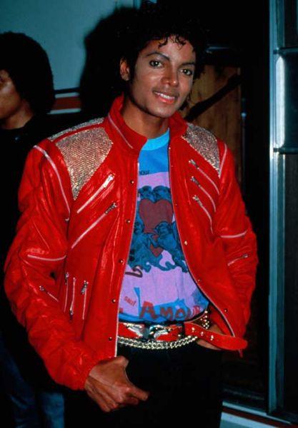 Похороны Майкла Джексона on-line