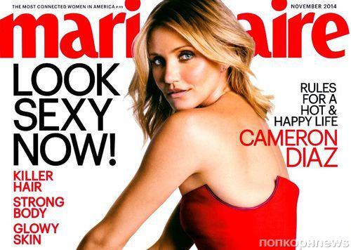 Камерон Диаз в журнале Marie Claire. США. Ноябрь 2014
