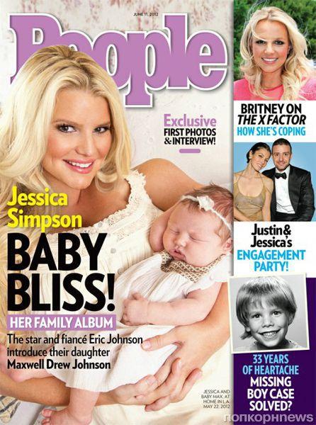 Джессика Симпсон впервые показала фото дочери