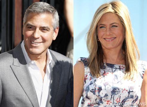Дженнифер Энистон и Джордж Клуни все еще друзья