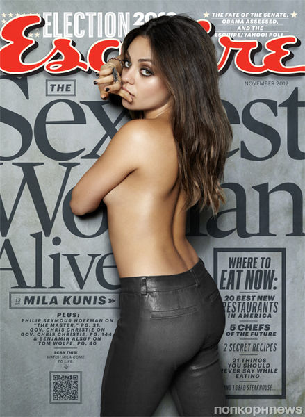Мила Кунис в журнале Esquire. Ноябрь 2012