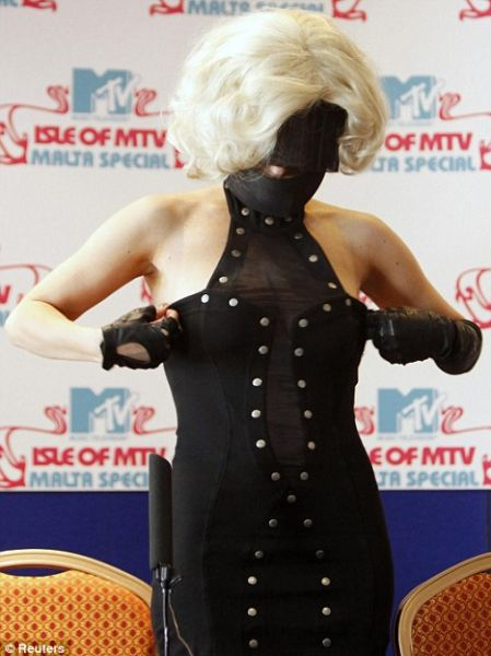 Новый наряд Lady Gaga
