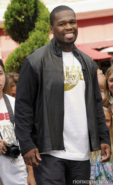 50 Cent станцевал вальс