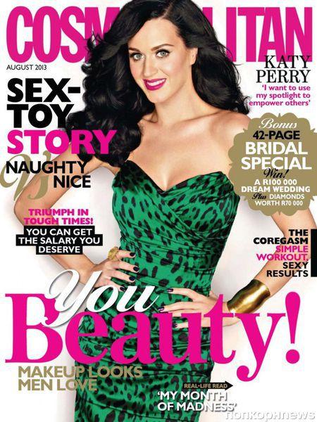 Кэти Перри в журнале Cosmopolitan Южная Африка. Август 2013