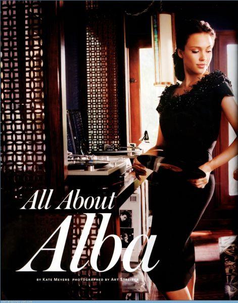 Джессика Альба в журнале InStyle. Ноябрь 2008