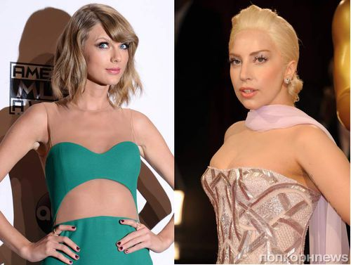 Lady Gaga о Тейлор Свифт: «Я думала, в ней полно дерьма»