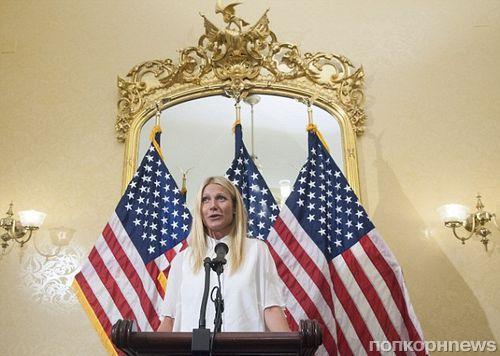 Гвинет Пэлтроу выступила с речью о ГМО-продуктах в Конгрессе США