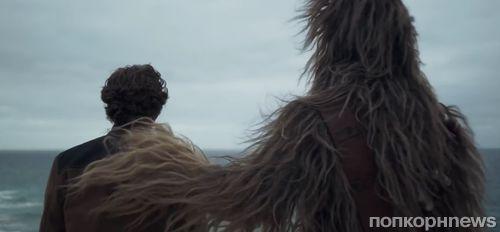Представлен первый трейлер спин-оффа «Звездных войн» про Хана Соло