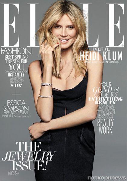 Хайди Клум в журнале Elle. Апрель 2012