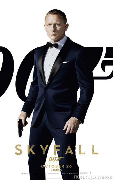 """Дублированный трейлер фильма «007: Координаты """"Скайфолл""""»"""