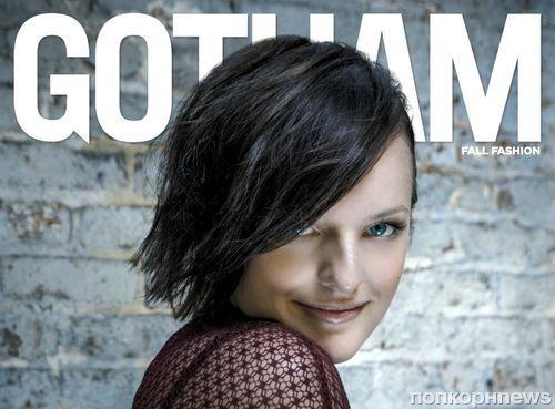 """Звезда сериала """"Безумцы"""" Элизабет Мосс в журнале Gotham. Сентябрь 2014"""