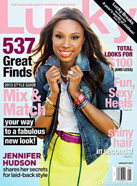 Дженнифер Хадсон в журнале Lucky. Январь 2013