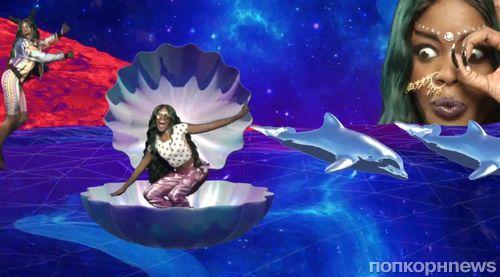 Новый клип Азилии Бэнкс - Atlantis