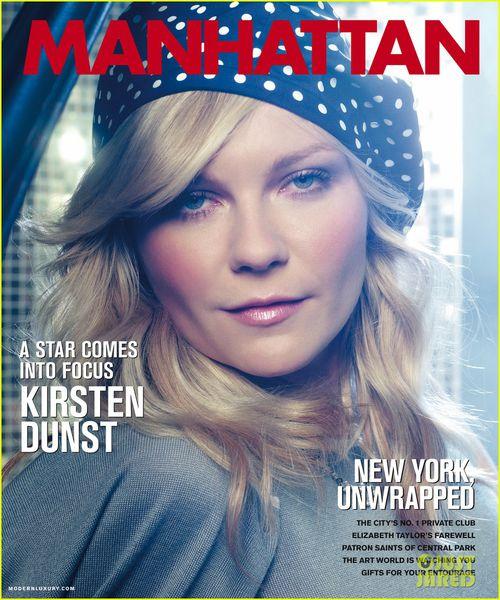 Кирстен Данст в журнале Manhattan. Ноябрь / Декабрь 2011