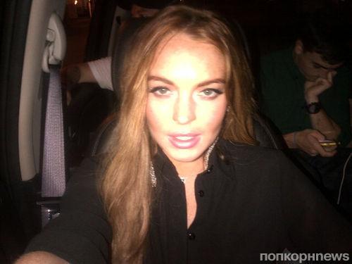 Линдсей Лохан украла серьги Lady Gaga?