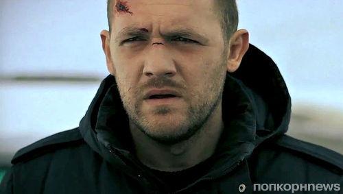 Звезда сериала «Измены» Денис Шведов впервые стал отцом