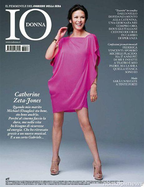 Кэтрин Зета-Джонс в журнале IO Donna. Июль 2012