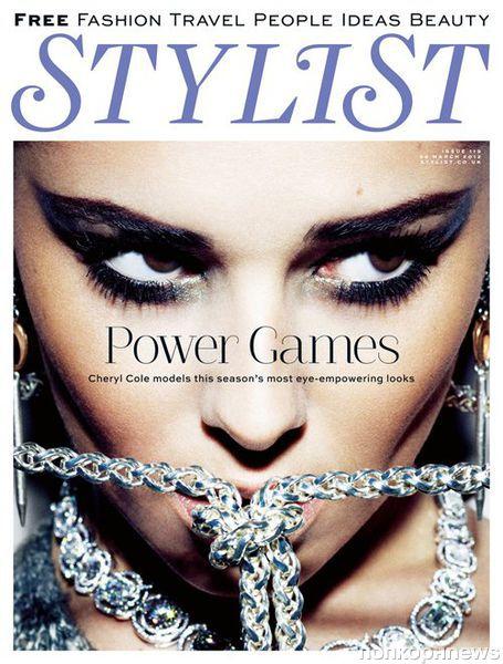 Шерил Коул в журнале Stylist. Апрель 2012