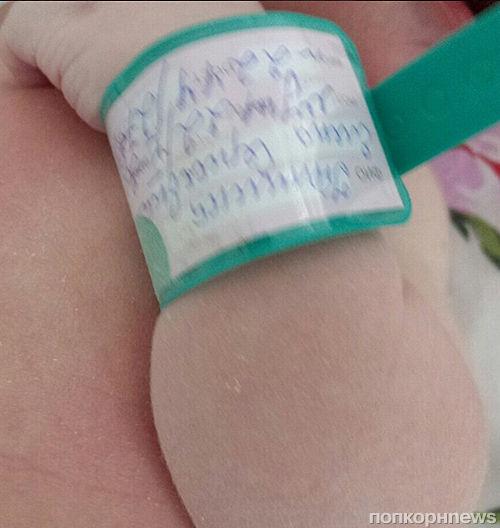 Экс-солистка группы Тату Лена Катина родила сына