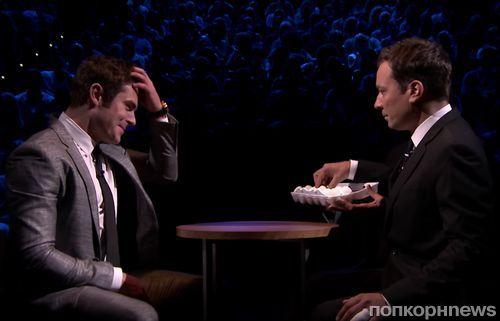 Видео: Зак Эфрон и Джимми Фэллон играют в яичную рулетку