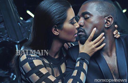 Ким Кардашян и Канье Уэст в рекламной кампании Balmain. Весна / лето 2015