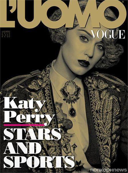 Кэти Перри в журнале L'Uomo Vogue. Июль - Август 2012