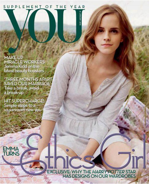 Эмма Уотсон в журнале You. Январь 2010