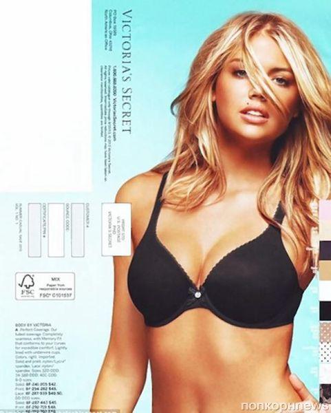 Кейт Аптон вернулась в каталог Victoria's Secret после того, как ее назвали «слишком банальной» для шоу бренда