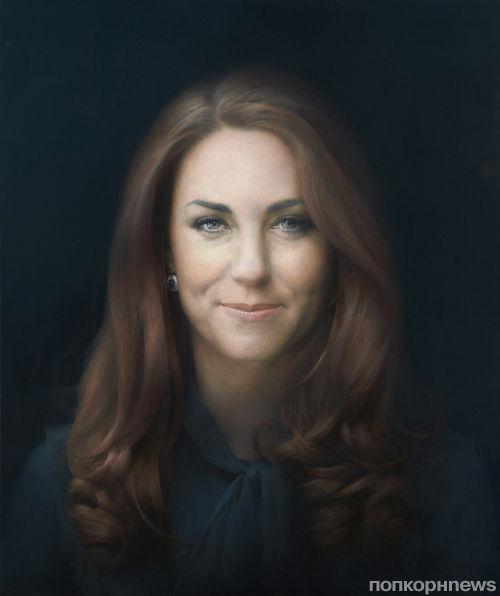 Кейт Миддлтон в восторге от ее первого официального портрета