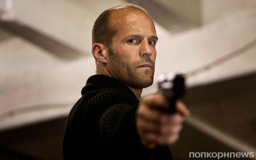 Героя Джейсона Стэйтема убьют в «Форсаж 8»?