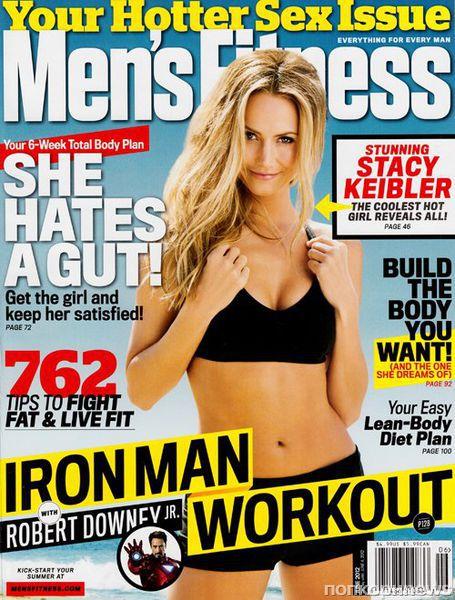 Стейси Киблер в журнале Men's Fitness. Июнь 2012