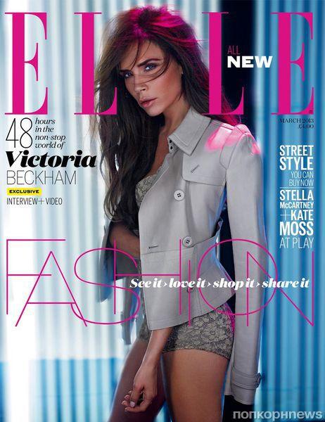 Виктория Бэкхем в журнале Elle. UK. Март 2013