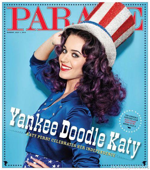 Кэти Перри в журнале Parade. Июнь / июль 2012