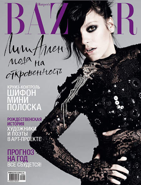 Лили Аллен в журнале Harper's Bazaar Россия. Январь 2010