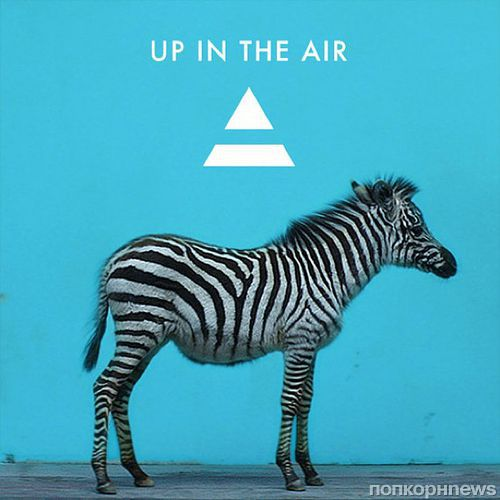 Официальное видео Thirty Seconds To Mars - Up In The Air