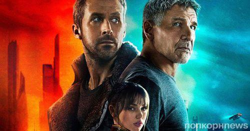 Кинокритики назвали фильм «Бегущий по лезвию 2049» шедевром