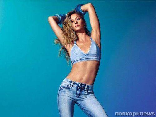Жизель Бундхен в рекламной кампании Colcci Jeans 2014