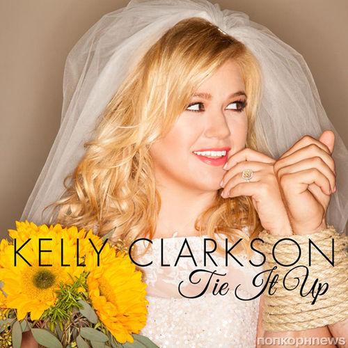 Келли Кларксон беременна?