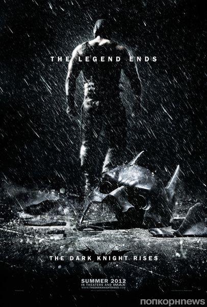 """Съемочная группа фильма """"Темный рыцарь: Возрождение легенды"""" выразила свои соболезнования в связи с трагедией"""