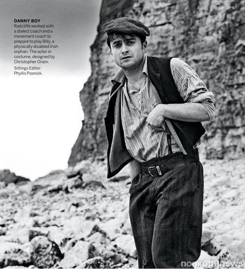 Дэниел Рэдклифф в журнале Vogue. Июнь 2013