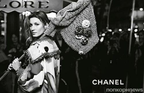 Жизель Бундхен в рекламной кампании Chanel. Весна 2015