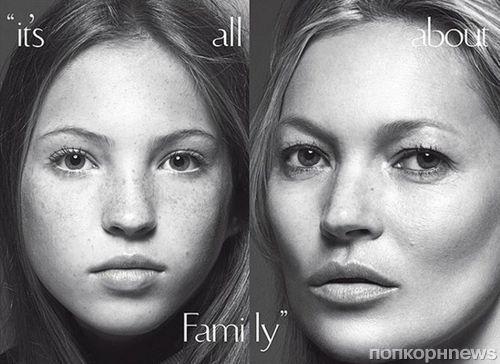 Кейт Мосс со своей дочерью на обложке Vogue Италия, июнь 2016