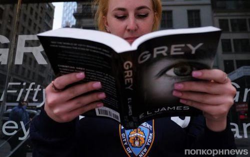 Э. Л. Джеймс продала 1,1 млн копий новой книги по мотивам «50 оттенков серого» за 4 дня